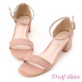 涼鞋 D+AF 夏日定番.一字繫踝方頭低跟涼鞋*粉