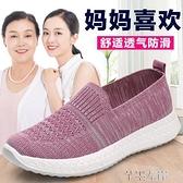 老北京布鞋 老北京布鞋媽媽鞋軟底女舒適中年休閒正宗平底一腳蹬女鞋健步老人  芊墨左岸 上新