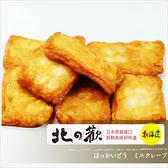 【北之歡】《花枝片1斤YAMASA火鍋料》 ㊣日本原裝進口