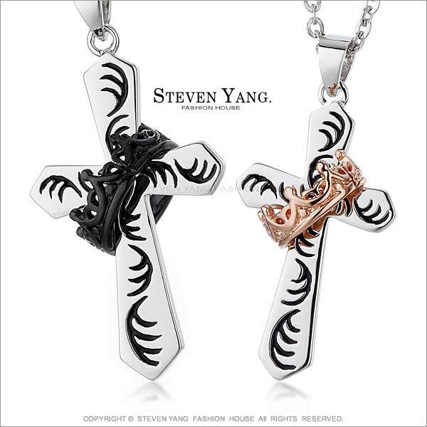 十字架項鍊STEVEN YANG正白K 愛在羅馬 皇冠*單個出清特價*附鋼鍊