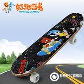 單翹板公路刷街兒童初學大小魚板專業四輪雙翹滑板車