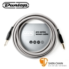 【缺貨】Dunlop MXR DCIW24 24呎 雙直頭 樂器用 導線 7.2公尺【吉他/貝斯/電子琴/6.3mm 電子樂器/皆適用】