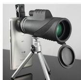 戶外單筒手機拍照望遠鏡LVV1981【KIKIKOKO】