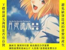 二手書博民逛書店月姬讀本Plus罕見Period 日文原版Y302512 出版2004