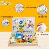 兒童磁性拼拼樂拼圖男孩女寶寶益智力開發積木玩具1-2-3-6周歲4-5 js13456『小美日記』