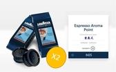 金時代書香咖啡 LAVAZZA AROMA POINT ESPRESSO 0425 100顆2箱