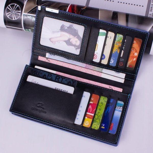 錢包男長款青年學生超薄日韓軟皮夾男士時尚商務簡約錢夾手包