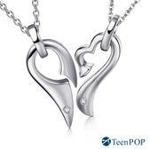 情侶對鍊 ATeenPOP 珠寶白鋼項鍊 遇上愛 愛的心機 銀色款 送刻字 *單個價格*