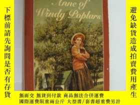 二手書博民逛書店Anne罕見of Windy Poplars (Anne of