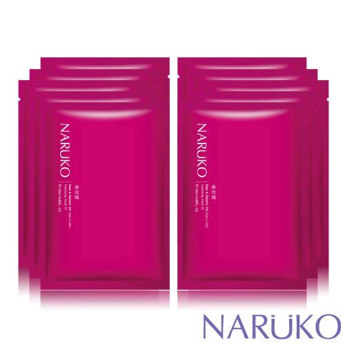 NARUKO牛爾【任2件85折】森玫瑰水立方保濕面膜EX 10入