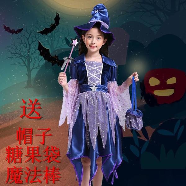 萬圣節兒童女巫演出服化妝舞會禮服COS巫女裝扮服女童連衣公主裙快速出貨