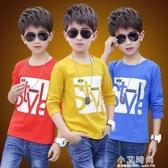 童裝男童長袖T恤2020新款秋裝打底衫春秋兒童中大童衛生衣男孩上衣【小艾新品】