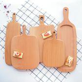 櫸木實木砧板菜板面包板披薩板水果板