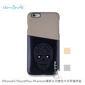 【A Shop】Navjack iPhone 6s Plus / 6 Plus 魅影系列 骷髏頭 雙色卡夾保護背蓋-2款