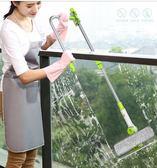 擦玻璃神器雙面擦窗器高樓清潔器家用搽洗窗戶刷伸縮玻璃刮