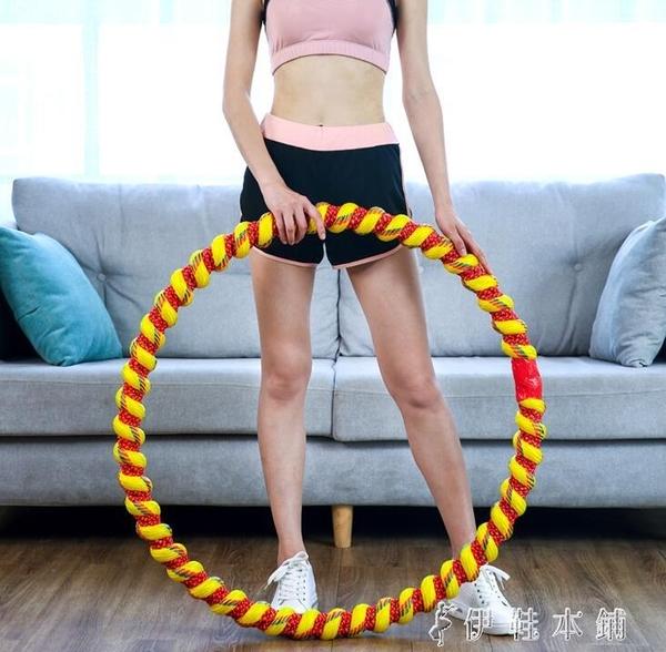 加重成人呼啦圈女士收腹男士健身呼啦圈YYP 伊鞋本鋪