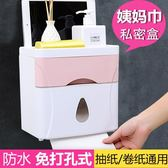 創意衛生間廚房用品用具小百貨家用小東西家居生活日用品宿舍神器