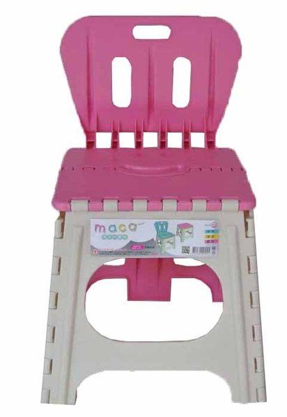 **好幫手生活雜鋪**馬卡折疊椅(有椅背)--------桌子.椅子.兒童椅.高腳椅.圓椅