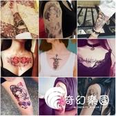 紋身貼-大圖花臂防水紋身貼男女韓國可愛清新身體彩繪貼紙-奇幻樂園