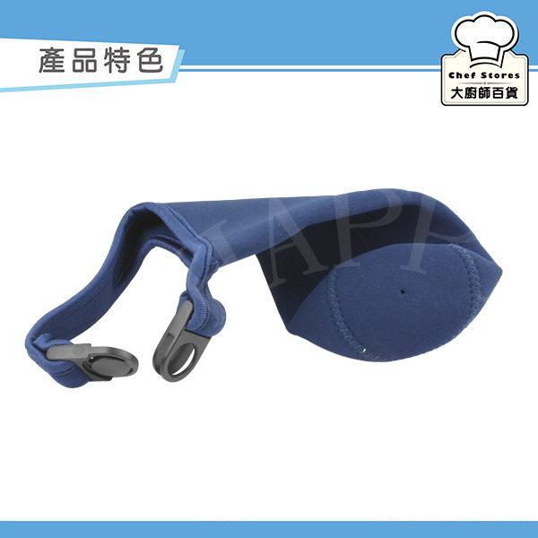 潛水衣布套保溫杯瓶水壺保護套手提式扣環350cc~500cc膳魔師象印-大廚師百貨