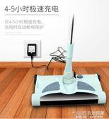 掃地機 德版智慧家用手推式掃地機電動吸塵器無線掃把拖把掃地拖地一體機 1995生活雜貨NMS