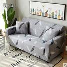 歐式現代彈力沙發套 全包沙發罩 四季沙發巾 三人沙發系列4 (190~230cm適用)