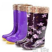 雨鞋 雨鞋女高筒成人韓國水靴保暖防滑時尚牛筋底長筒水鞋耐磨雨靴套鞋 童趣屋