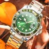 男士手錶 leonidas魔方運動手錶時尚潮流綠水鬼手錶男休閒商務防水鋼帶手錶 JD 榮耀3c