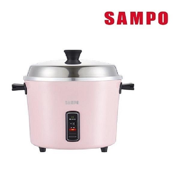『SAMPO』聲寶 11人份美型電鍋 KH-RF11A **免運費**