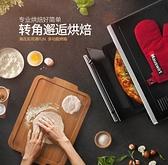 電烤箱-電烤箱家用烘焙蛋糕多功能全自動迷你33L大容量  【全館免運】