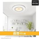 INPHIC-簡約燈具北歐餐廳燈LED燈led吸頂燈主臥室燈圓形現代客廳幾何書房-直徑40cm_heas
