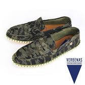 【VERBENAS】Tabarca塔巴卡牛皮樂福草編鞋/男仕休閒鞋  迷彩綠(114-KA)