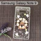三麗鷗摩天輪手機殼 [甜心樂園] Samsung Galaxy Note 9 (6.4吋) 指環支架 Hello Kitty 雙子星【正版】