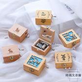 復古木質手搖八音盒 旋轉發條式音樂盒 禮物【時尚大衣櫥】