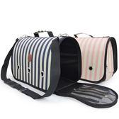 貓箱 寵物外出包貓狗籠子貴賓泰迪背包箱包旅行包單肩便攜帶可折疊貓包 雲雨尚品