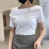 一字領上衣 心機吊帶性感一字露肩氣質不規則白色短袖T恤女上衣-Ballet朵朵