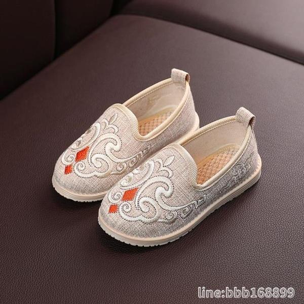 中國風鞋 中國風男童傳統復古布鞋老北京繡花鞋兒童漢服鞋子透氣軟底古代鞋 城市科技