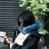 [貝貝居] U型枕旅行枕非充氣U枕頸椎枕便攜枕飛機旅游三寶脖子護頸枕按壓u形枕頭