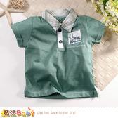 男童裝 1~3歲幼兒短袖POLO衫 魔法Baby