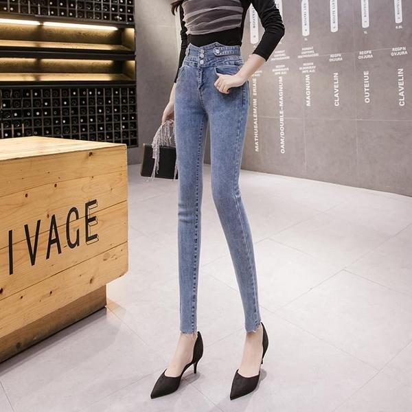 限時特價 網紅超高腰牛仔褲女早秋新款韓版修身小腳顯瘦高腰彈力鉛筆褲