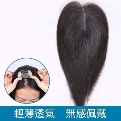 假髮片(真髮絲)-隱形增髮量20cm補髮塊女假髮2色73us2[時尚巴黎]
