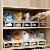 日本鞋子收納神器省空間放鞋器鞋櫃里內置分層隔板裝鞋架雙層鞋托 【2021新春特惠】