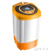 脫水機 甩干機單甩家用大容量不銹鋼脫甩干桶單筒非小型迷你洗衣機220V 卡卡西
