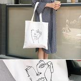 帆布袋 手提包 帆布包 手提袋 環保購物袋--單肩/拉鏈【DE46】 BOBI  08/24