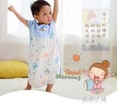嬰兒睡袋春秋薄款純棉四季通用防踢被神器 夏季寶寶兒童紗布睡袋 童趣