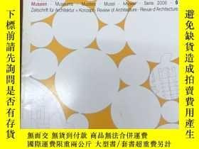 二手書博民逛書店罕見德語原版Detail建築細部雜誌,2006.9,主題博物館。
