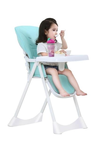 寶寶餐椅兒童餐桌椅多功能可折疊雙面坐墊嬰兒餐椅便攜兒童餐桌椅