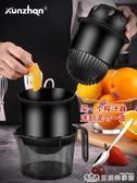 手動榨汁機石榴多功能簡易家用水果壓橙器迷你小型擠檸檬杯便攜式 生活樂事館