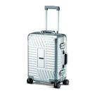 挖寶清倉20吋鋁鎂合金行李箱SP-2101