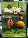 挖寶二手片-P03-167-正版DVD-動畫【動物家族】-繼企鵝家族後無國界動畫鉅獻(直購價)